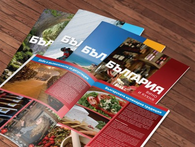 Official advertising brochures for Bulgaria