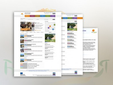 Newsletters - Bulgaria's Ministry of Economy, Energy and Tourism