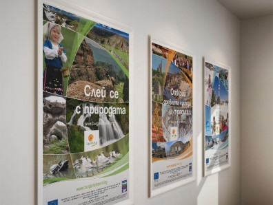 Advertising posters for Bulgaria's Ministry of Economy, Energy and Tourism