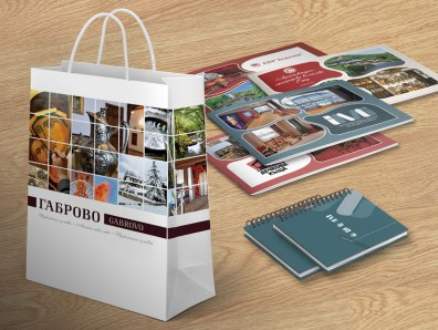 Advertising material for Gabrovo Municipality