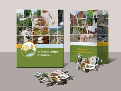 Advertising material for Tryn Municipality