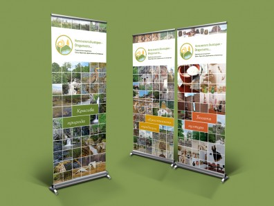 Banners for Tryn  Municipality