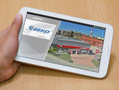 Video presentation of Veko Autocenter