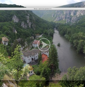 Video spot for travel destination Vratsa-Mezdra-Roman