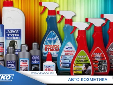 Promotional video of Veko products